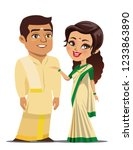 a couple from the south indian... | Shutterstock .eps vector #1233863890