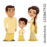 a couple from the south indian... | Shutterstock .eps vector #1233867910
