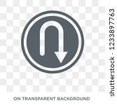 roundabout sign icon. trendy... | Shutterstock .eps vector #1233897763