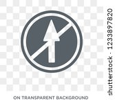 no straight sign icon. trendy... | Shutterstock .eps vector #1233897820