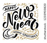 hand sketched happy new year... | Shutterstock .eps vector #1233903820