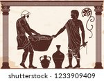 ancient greek mans. manager at...   Shutterstock .eps vector #1233909409