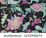 seamless pattern with stylized... | Shutterstock .eps vector #1233958573