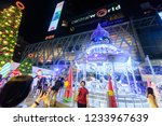 editorial  central world... | Shutterstock . vector #1233967639