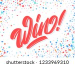 win  vector hand lettering. | Shutterstock .eps vector #1233969310