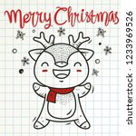 christmas deer doodle vector | Shutterstock .eps vector #1233969526