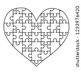 white puzzles pieces arranged... | Shutterstock . vector #1233976420