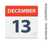 december 13   calendar icon  ... | Shutterstock .eps vector #1233994216