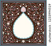 islamic floral frame for your... | Shutterstock .eps vector #1233994519