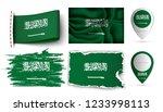 set of saudi arabia flags...   Shutterstock .eps vector #1233998113