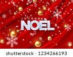 Joyeux Noel. Merry Christmas....
