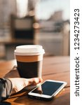 coffee on a sunny morning | Shutterstock . vector #1234273423
