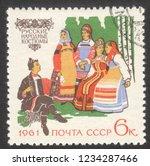 moscow russia   circa november... | Shutterstock . vector #1234287466