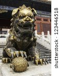 Temple Of Heaven  Beijing ...
