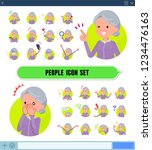 a set of old women in... | Shutterstock .eps vector #1234476163