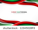 united arab emirates banner... | Shutterstock .eps vector #1234502893