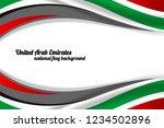 united arab emirates banner... | Shutterstock .eps vector #1234502896