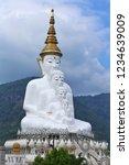 Five Buddha Statue At Wat...