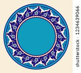 floral pattern for your design. ...   Shutterstock .eps vector #1234639066