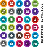 white solid icon set  scoop...   Shutterstock .eps vector #1234675303