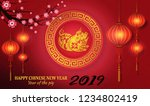 happy new year2019 year of the... | Shutterstock .eps vector #1234802419