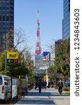 tokyo  japan   jan 3  2016.... | Shutterstock . vector #1234843603