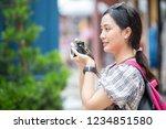 nakhonratchasima. khaoyai... | Shutterstock . vector #1234851580