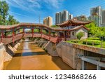 urban chinese park with canal... | Shutterstock . vector #1234868266