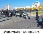 minsk  belarus   october 13 ... | Shutterstock . vector #1234882276