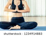 young woman practicing yoga... | Shutterstock . vector #1234914883
