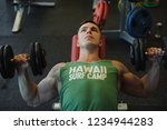 young sexy male bodybuilder...   Shutterstock . vector #1234944283