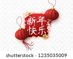 chinese new year. background... | Shutterstock .eps vector #1235035009