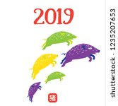 happy new 2019 chinese year of...   Shutterstock . vector #1235207653
