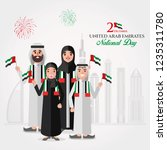 uae national day greeting card. ... | Shutterstock .eps vector #1235311780
