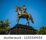 Statue Of King Shivaji In Pune  ...