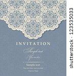 wedding invitation cards... | Shutterstock .eps vector #123535033
