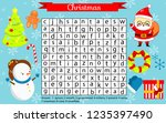christmas fun page for kids.... | Shutterstock .eps vector #1235397490