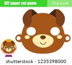 diy children educational...   Shutterstock .eps vector #1235398000