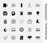business and office icons set.... | Shutterstock .eps vector #1235403946