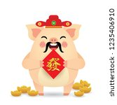 cartoon pig dress up as chinese ... | Shutterstock .eps vector #1235406910