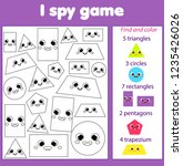 i spy game for toddlers. find... | Shutterstock .eps vector #1235426026