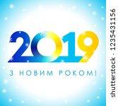 2019 yellow   blue  new year... | Shutterstock .eps vector #1235431156