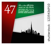 united arab emirates national... | Shutterstock .eps vector #1235436910