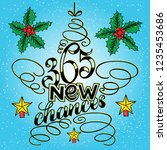 365 chances new year lettering... | Shutterstock . vector #1235453686