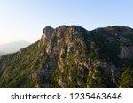 lion rock mountain in hong kong | Shutterstock . vector #1235463646