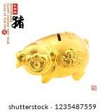 gold piggy bank chinese black... | Shutterstock . vector #1235487559
