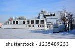 montreal canada 02 17 2016 ... | Shutterstock . vector #1235489233