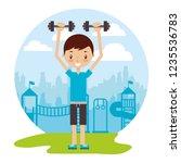 kid good habits    Shutterstock .eps vector #1235536783