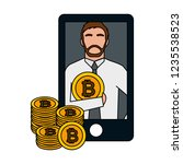 bitcoin cryptocurrency fintech | Shutterstock .eps vector #1235538523