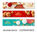 banners set for 2019 chinese... | Shutterstock .eps vector #1235644363